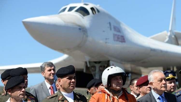الخارجية الروسية ردا على بومبيو: اهتموا بكيفية إنفاق أموالكم قبل عد الأموال في جيب الآخرين