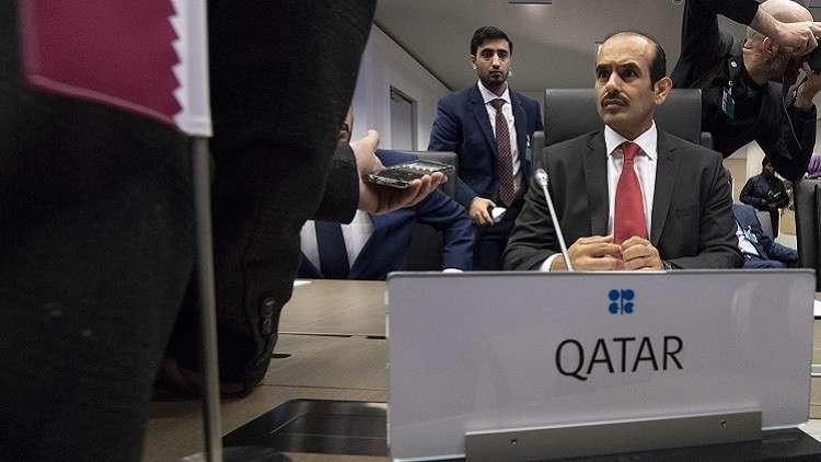 لماذا قررت قطر الخروج من أوبك؟