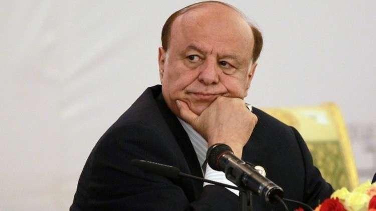 هادي يطالب برفات صالح