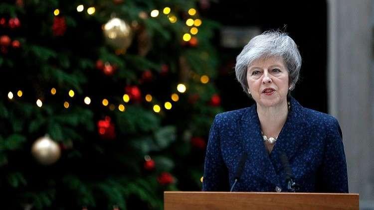 ماي: تغيير قيادة حزب المحافظين الآن سيضع بلادنا في وضع حرج