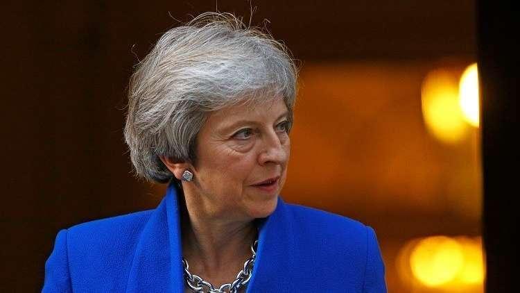 ماي: الخروج من الاتحاد الأوروبي شبه مكتمل
