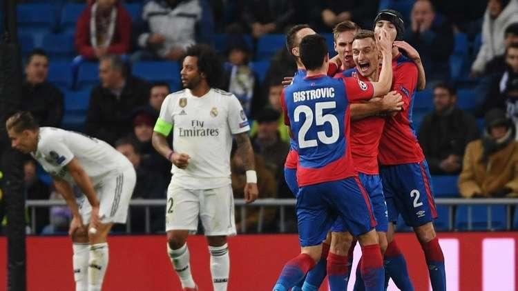 شاهد .. تسيسكا موسكو يذل ريال مدريد في عقر داره