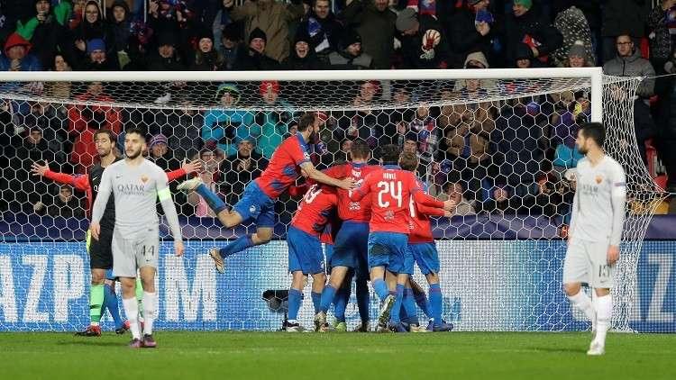 بالفيديو.. فيكتوريا التشيكي يحرم قاهر ريال مدريد من الدوري الأوروبي