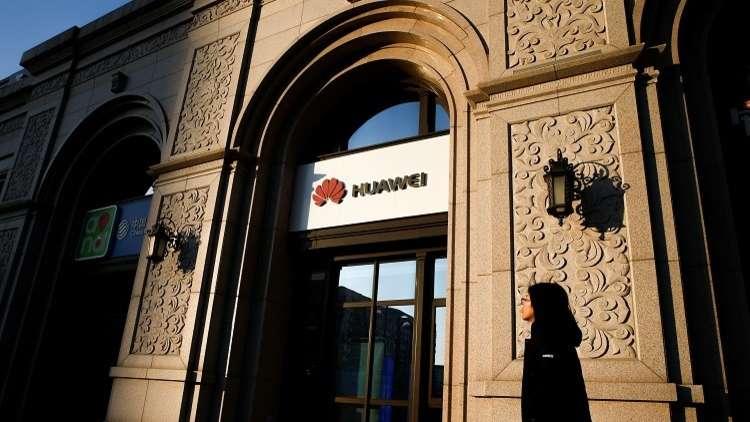 الهدنة بين الولايات المتحدة والصين تعثرت بـ Huawei