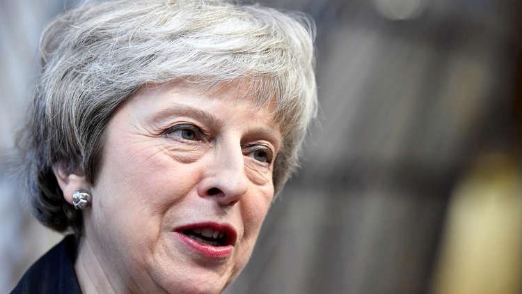 ماي: لن أتزعم حزب المحافظين في انتخابات 2022
