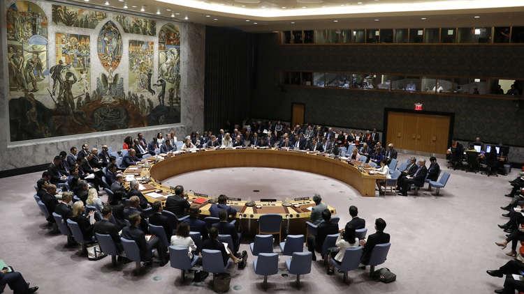 مجلس الأمن يبحث الأربعاء القادم