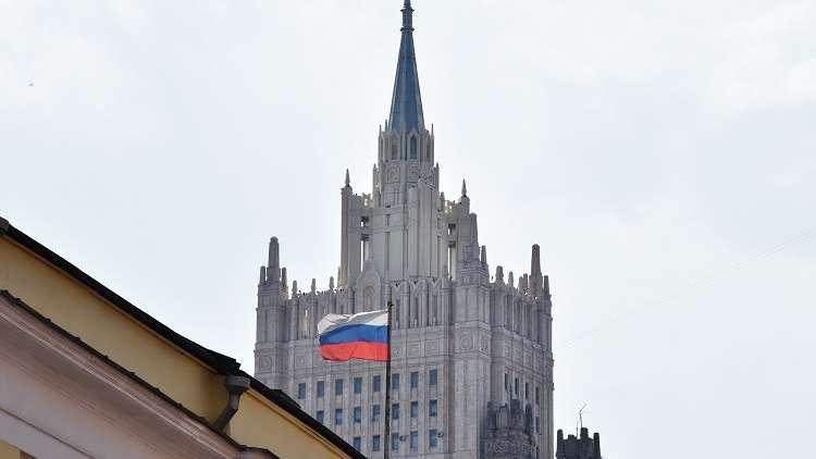الخارجية الروسية: إرسال قاذفات
