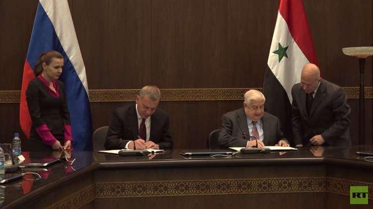 توقيع اتفاقيات تعاون بين روسيا وسوريا