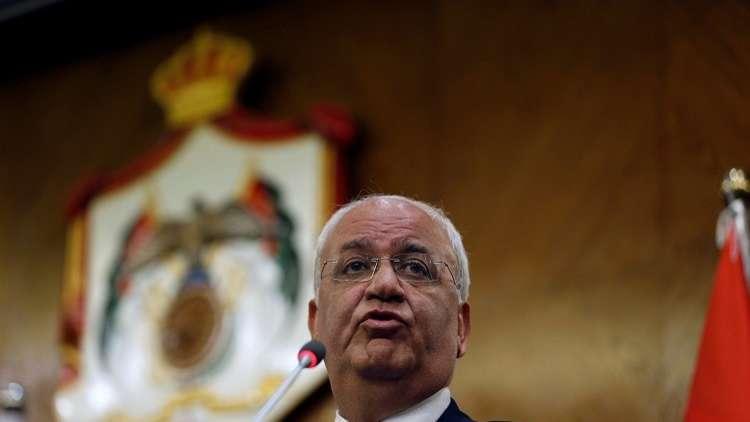 منظمة التحرير تطالب الدول العربية بقطع علاقاتها مع أستراليا بسبب القدس