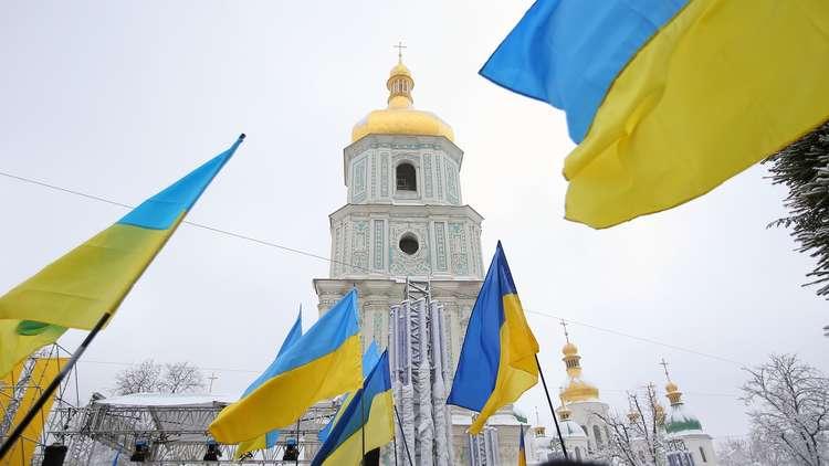 أوكرانيا تعلن عن تأسيس كنيسة أرثوذكسية مستقلة عن بطريركية موسكو