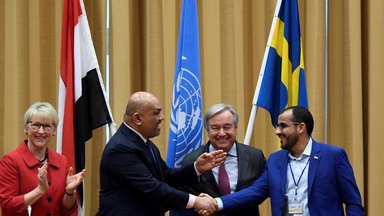 الحوثيون: غريفيث سلمنا رسالة تحدد موعد بدء هدنة الحديدة وندعو التحالف للالتزام بها