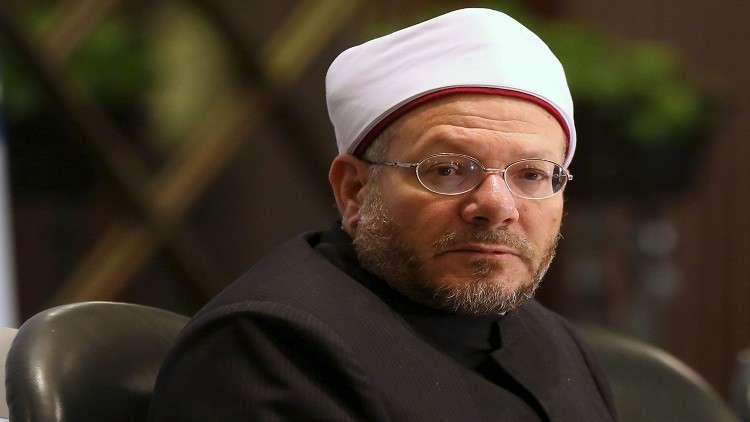 دار الإفتاء المصرية تهاجم المارقين والخوارج