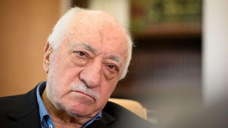 اتهام شخصين في الولايات المتحدة باللوبي السري من أجل تسليم غولن لتركيا