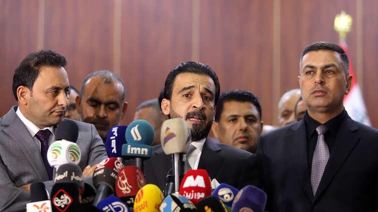 رئيس البرلمان العراقي: السعودية ساعدتنا في دحر