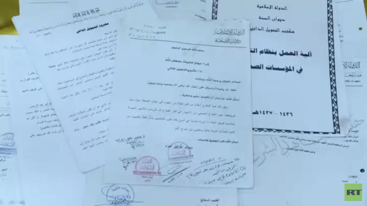 وثائق داعش بالعراق تكشف عملياته في سيناء