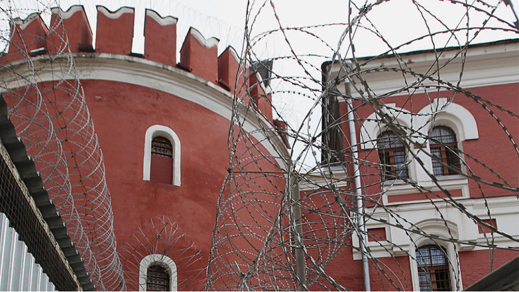 إغلاق سجن عمره 200 عام وسط موسكو