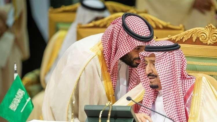 الملك سلمان عبد العزيز وولي عهده محمد بن سلمان