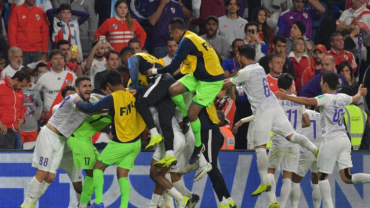 العين الإماراتي يصنع التاريخ ويبلغ نهائي كأس العالم للأندية على حساب ريفربلايت