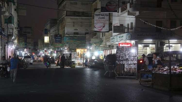 اليمن.. سماع دوي انفجارات في الحديدة في اليوم الأول لوقف إطلاق النار