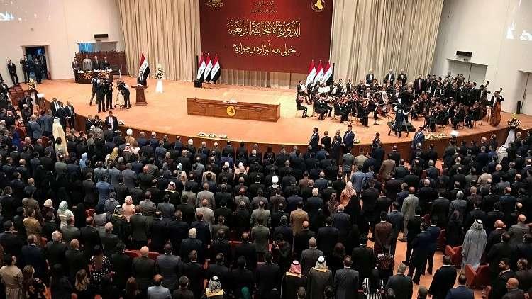بالأرقام.. الموازنة الاتحادية العراقية لعام 2019