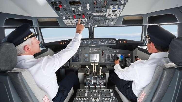 لماذا يعلن الطيارون للركاب عن الهبوط قبل موعده بـ30 دقيقة