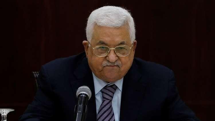 عباس: المحكمة الدستورية قررت حل المجلس التشريعي الفلسطيني والدعوة لانتخابات خلال 6 أشهر