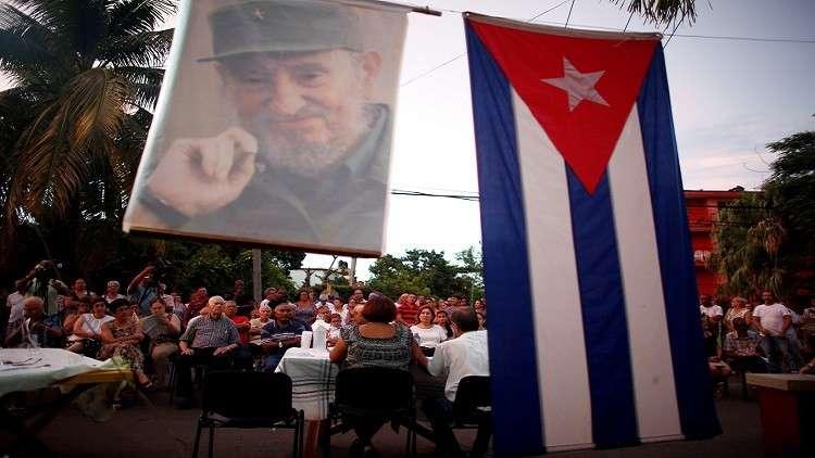 جانب من المناقشات الشعبية لمشروع الدستور الكوبي الجديد
