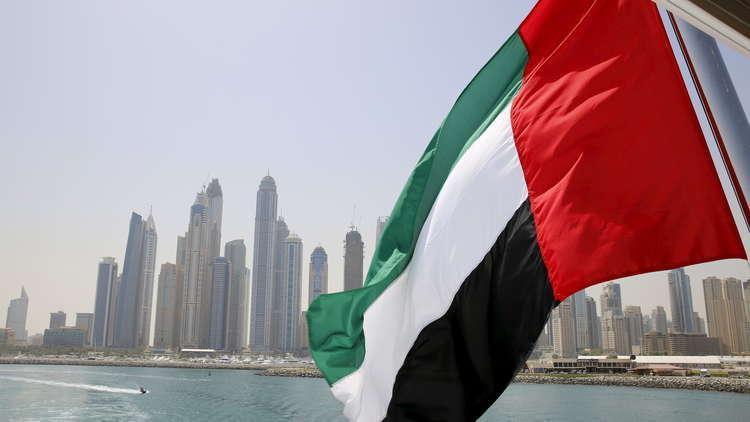 الإمارات ترد رسميا على تقارير اختفاء ابنة حاكم دبي
