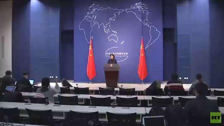 الصين ترفض الموقف الغربي الداعم لكندا