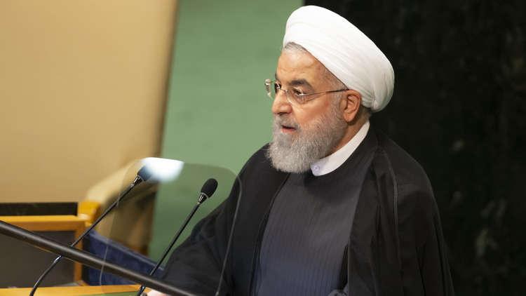 روحاني يكشف عن نفاد مدخرات بلاده