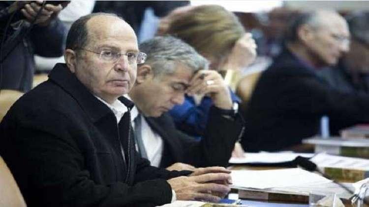 يعالون يؤسس حزبا سياسيا لمنافسة خصمه نتنياهو