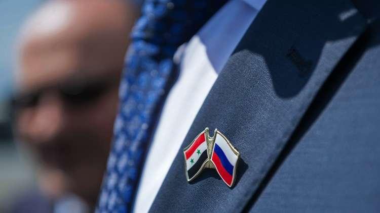 إلحاق 30 مشروعا بقائمة المشاريع الروسية في سوريا حتى 2021