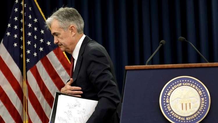 البيت الأبيض يطمئن رئيس الاحتياطي الفيدرالي