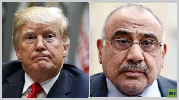 بغداد: الإدارة الأمريكية أبلغتنا برغبة ترامب في زيارة العراق