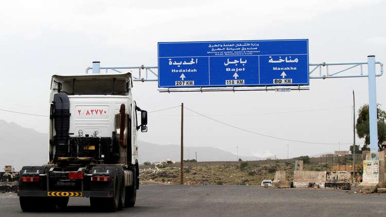 الطريق الأساسي بين صنعاء والحديدة