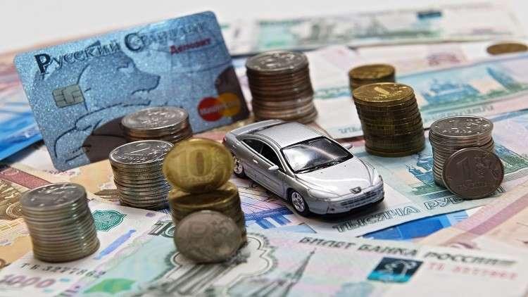توقعات بوصول التضخم في روسيا إلى المستوى المستهدف في 2020