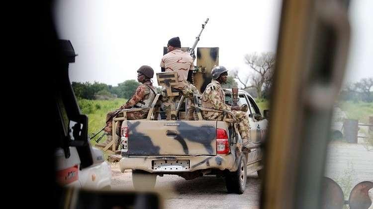 مقتل 10 أشخاص في هجوم مسلح على مدينة شمال شرقي نيجيريا