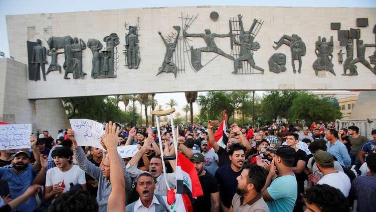 احتجاجات في بغداد - أرشيف -