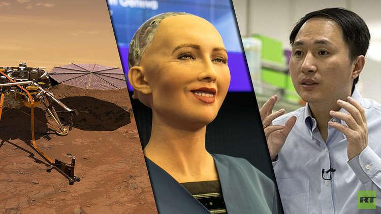 أبرز الأحداث العلمية لعام 2018