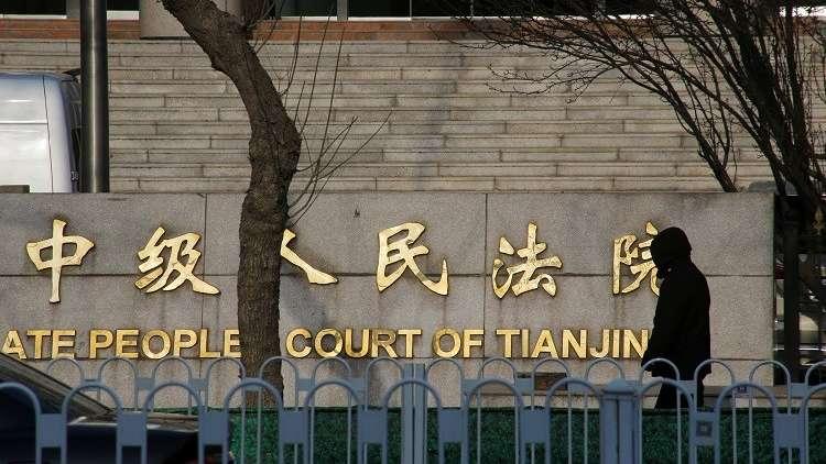 محكمة صينية - أرشيف -