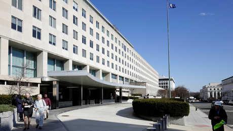 مبنى وزارة الخارجية في واشنطن