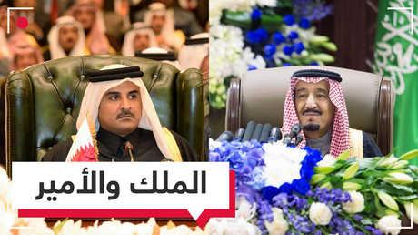 السعودية وقطر.. هل تحل الأزمة بخطاب؟