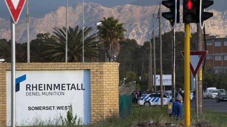 مقر لشركة Rheinmetall  في جنوب إفريقيا