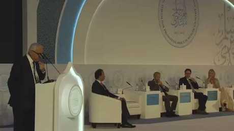 منتدى أبو ظبي لتعزيز السلم