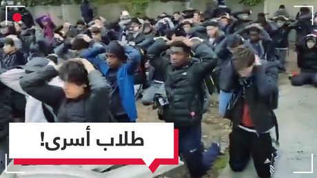 عاملوهم كأنهم أسرى حرب.. مشاهد احتجاز طلاب في فرنسا تثير الصدمة