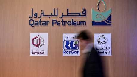 قطر للبترول تحصل على حصة من إكسون موبيل في موزمبيق