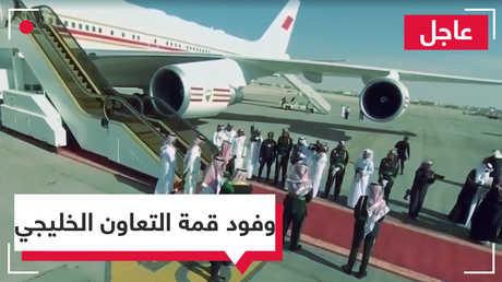 مباشر الوفود تصل الرياض للمشاركة في قمة التعاون الخليجي.هل يصنع أمير قطر المفاجأة ويحضر رغم الخلافات