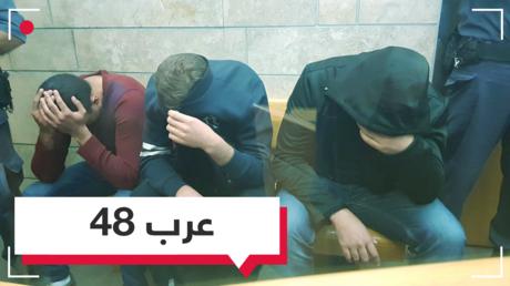 اعتقال الأطباء والصيادلة العرب في إسرائيل