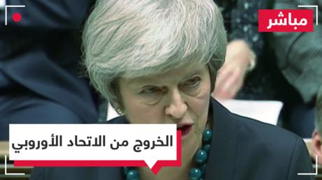 كلمة تيريزا ماي أمام البرلمان البريطاني بعد تأجيل التصويت على اتفاق الخروج من الاتحاد الأوروبي