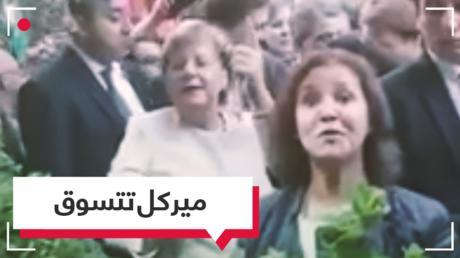 فيديو متداول- ميركل تتسوق وتتجول في شوارع مراكش